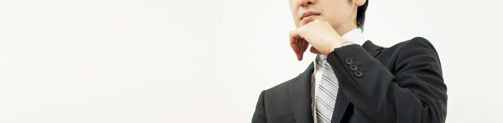 法人企業向けメンタルヘルス研修_認知行動療法研修_考え方のくせに気づく、のコラム