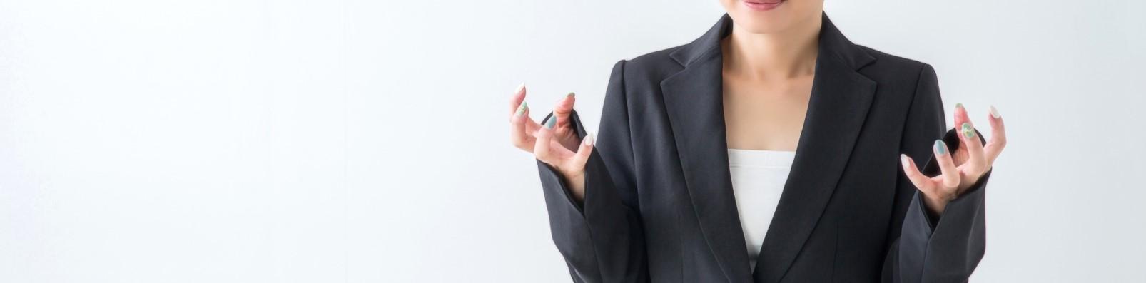 「対処法に終わらないアンガーマネジメント_自分の怒りの原因を知る」のコラム