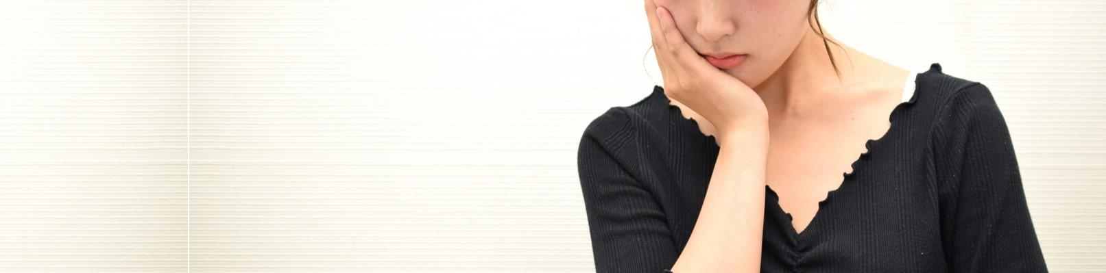 メンタルヘルスオンライン社員研修_不安、苦手な人とのストレス減のヒントのコラム
