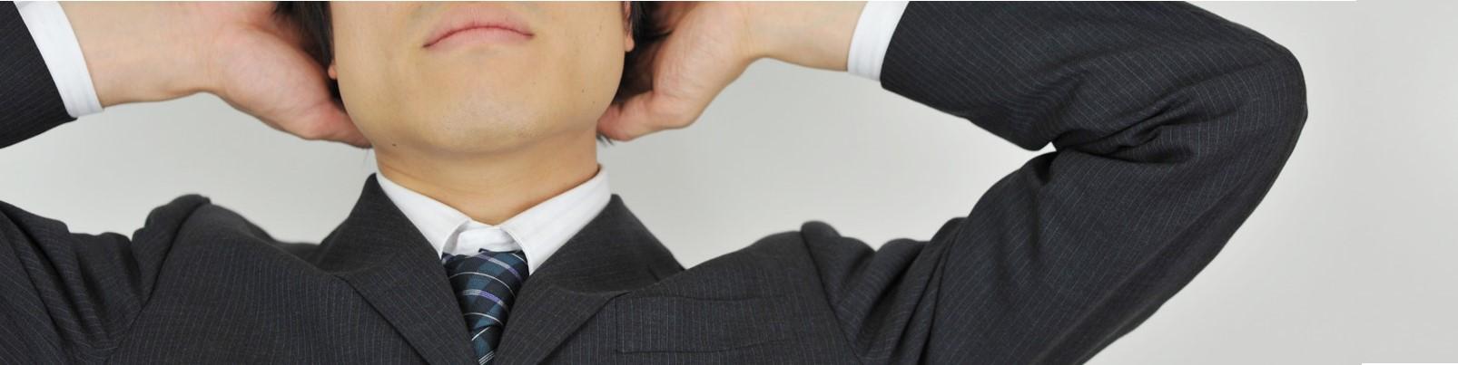 職場の人間関係ストレスを減らすヒント_働く人の心身健康コラム