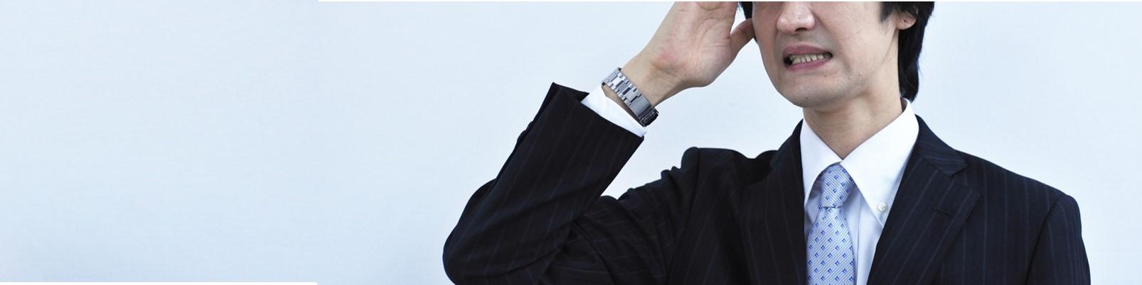 """コラム_職場のストレスマネジメント_対人関係編_""""苦手な人""""は最良の先生になる"""